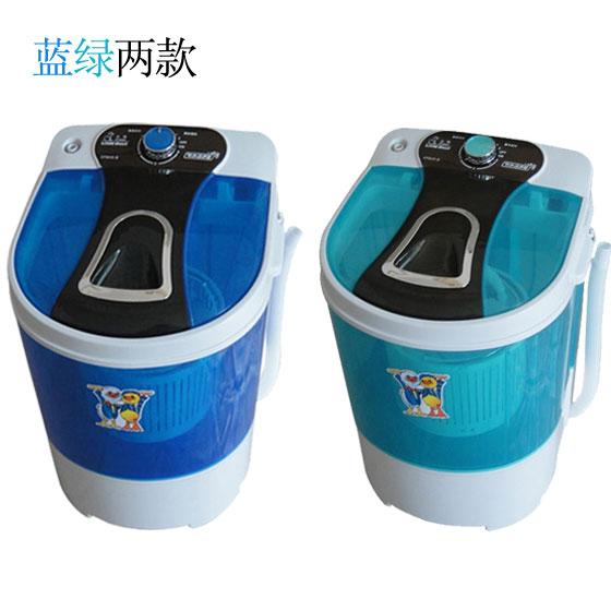 【小鸭迷你洗衣机xpb45-a1】报价