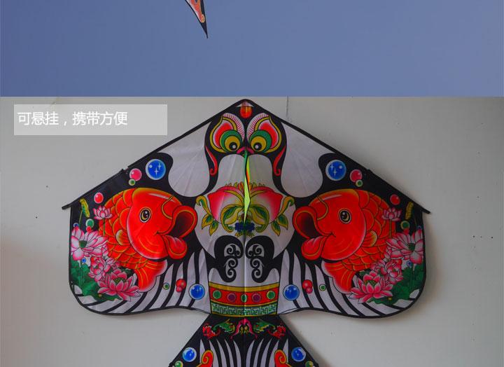 【連年有余沙燕風箏】報價_圖片_價格_評論_評測_家用